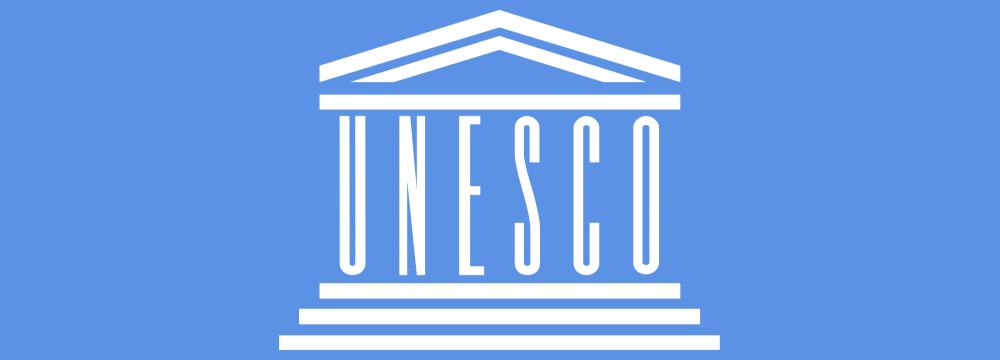 UNESCO Anniversary