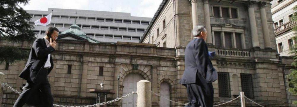 BOJ Keeps Rosy View Despite Volatility