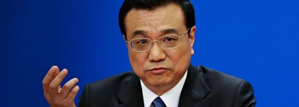 China's Premier: Growth  of Around 7% 'Not Easy'