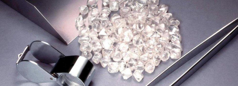 Canada's Arctic Diamond Sector Loses Luster