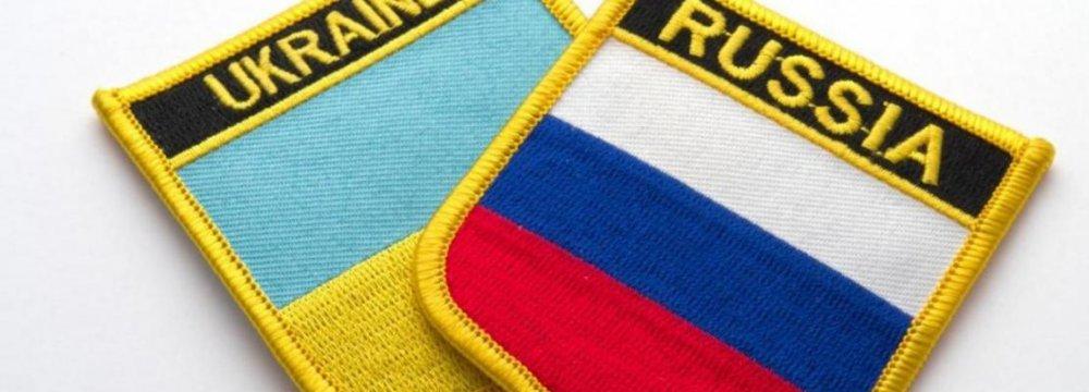 Russia, Ukraine Fail to Reach Debt Deal