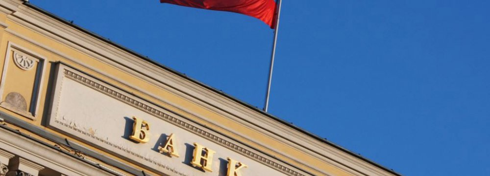 Bank of Russia Sees Rate Drop to Near Inflation