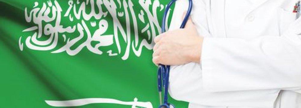 14,000 Saudis Quit Gov't Jobs