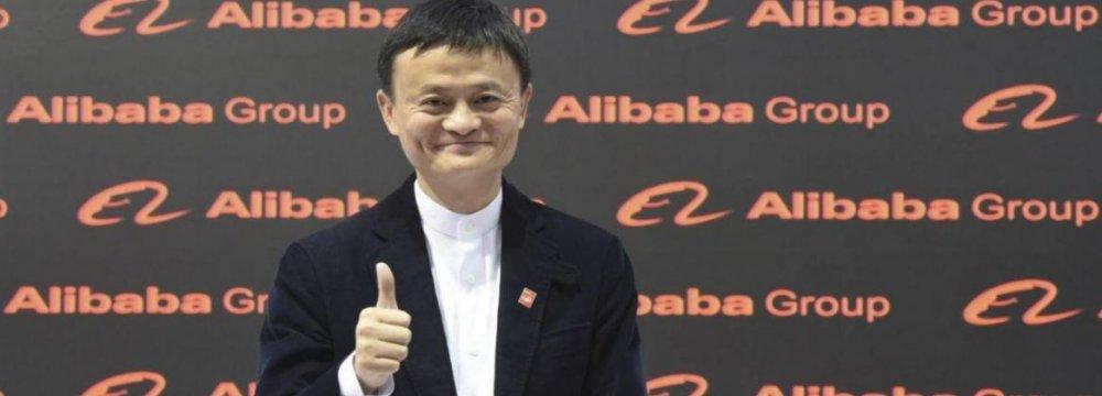 Alibaba Sales Reach $1b in 8 Minutes