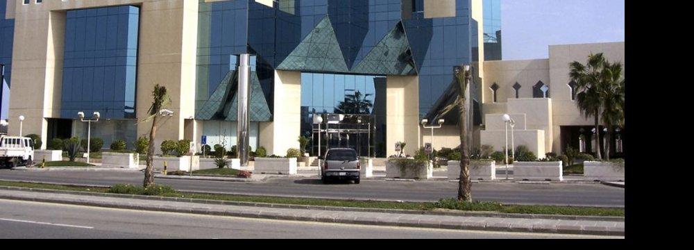 Arab Banks' Ratings Lowered
