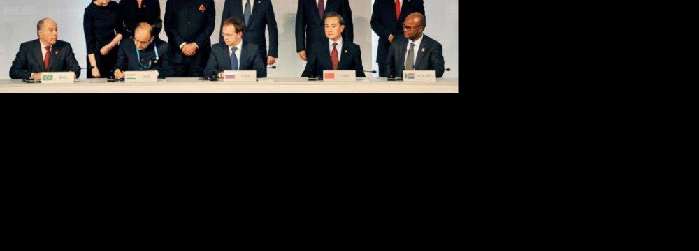 BRICS, a Powerful Factor  for Global Development
