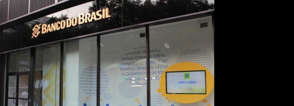 Brazil Gives Lifeline to Borrowers