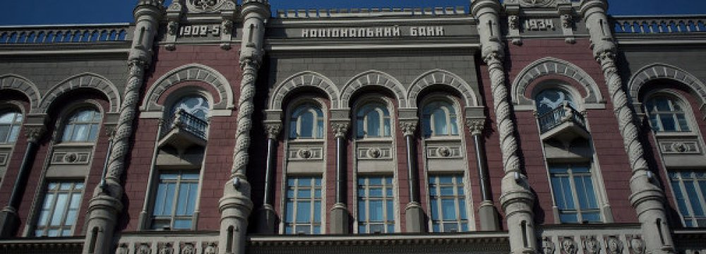 Budget Delay May Affect Ukraine Financial Stability