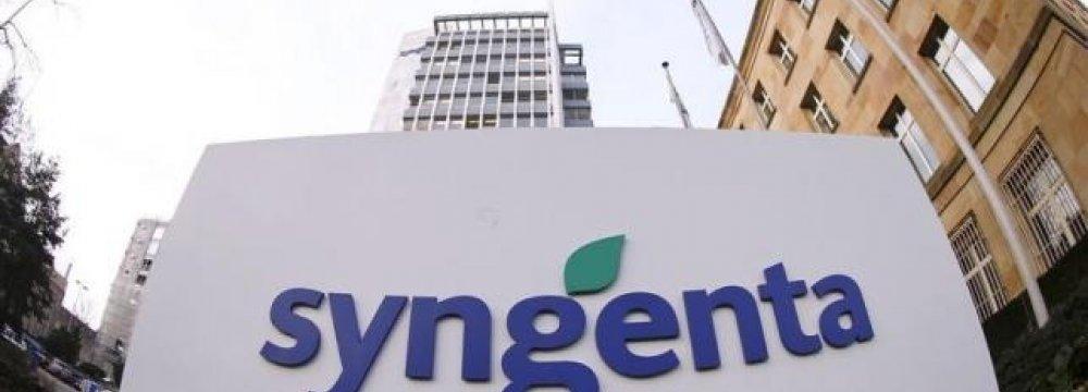 ChemChina Offers $43b for Syngenta