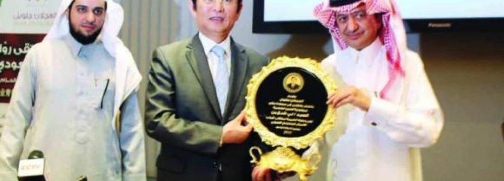 China-Saudi Trade at $70b