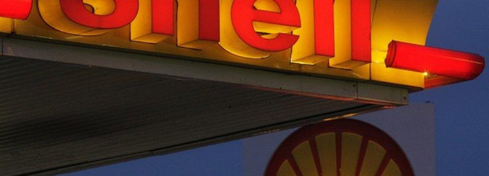 China Okays Shell, BG Merger
