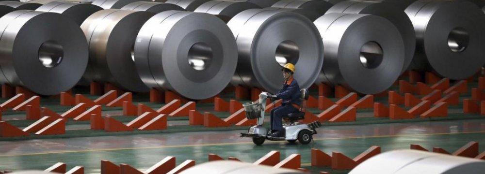 China State Firms' Profits Dip