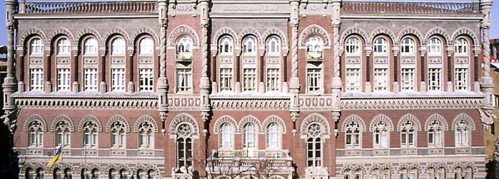Despite Heavy Debts Ukraine Gets $1.7b IMF Loan