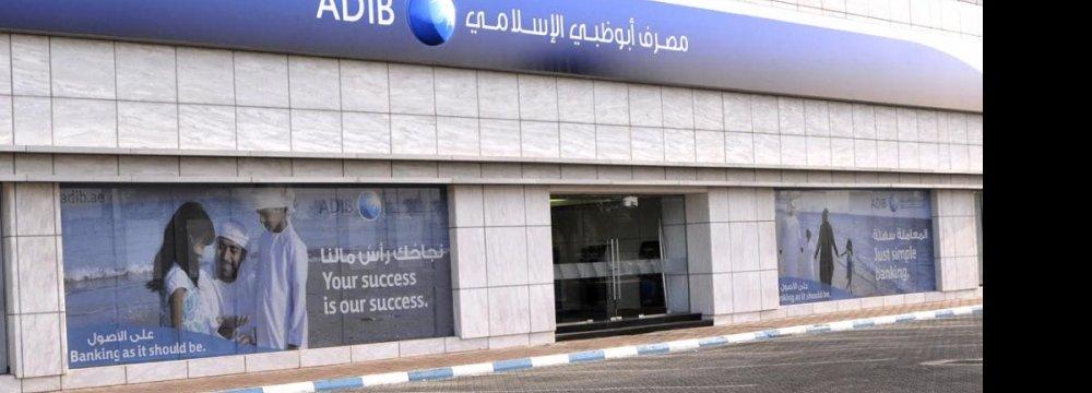Dubai 'Islamic Economy' Benefitting Only a Few