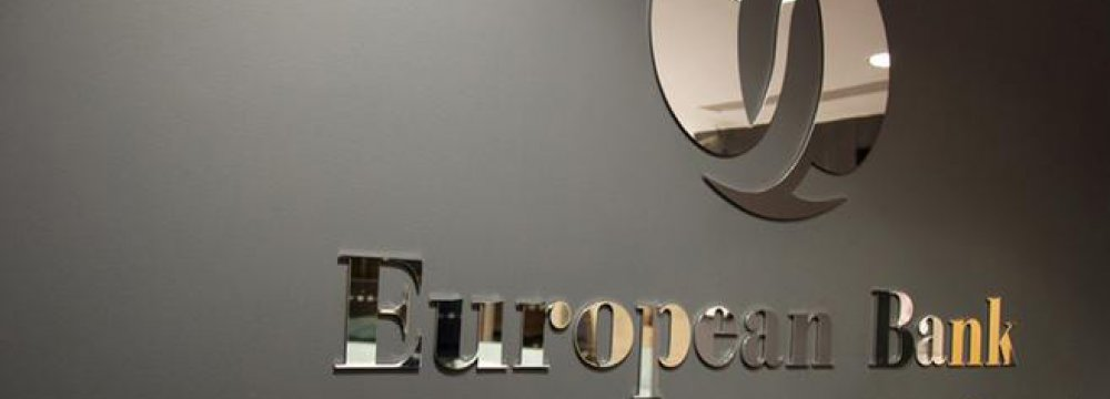 EBRD Weighing China Inclusion