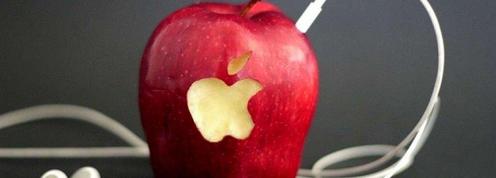 EU Clueless Against Apple Deal