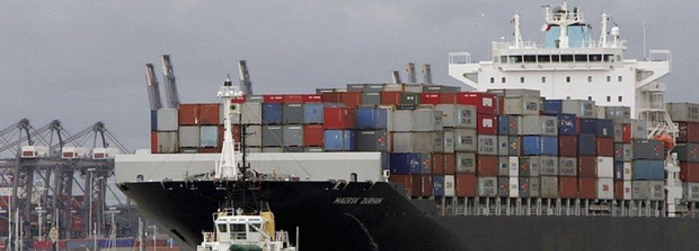 EU, (P)GCC to Boost Trade