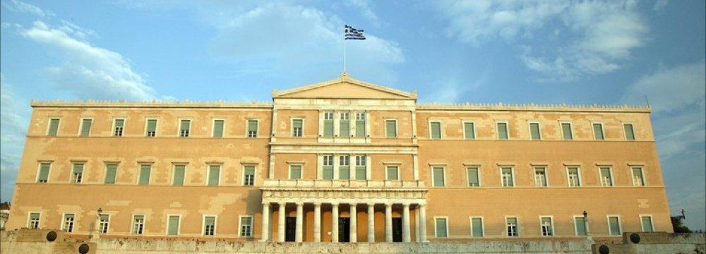 Greece Starts Negotiating Third Bailout Program