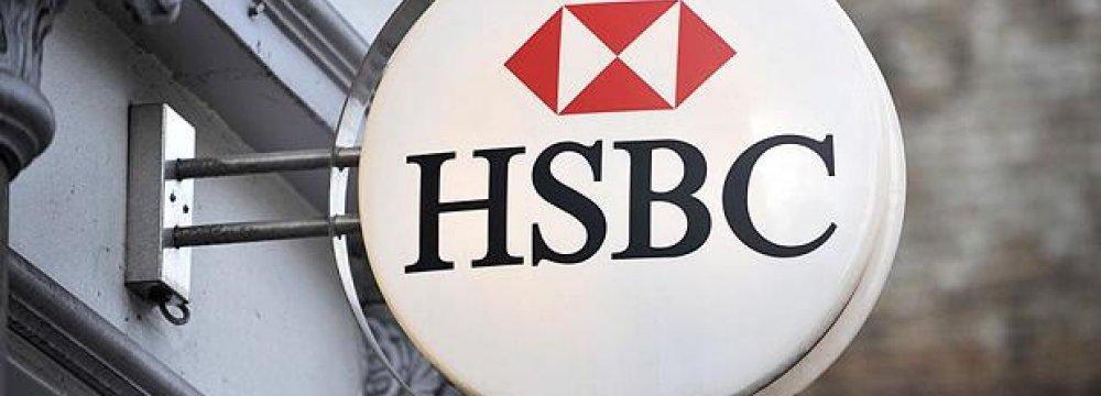 HSBC Under US Probe