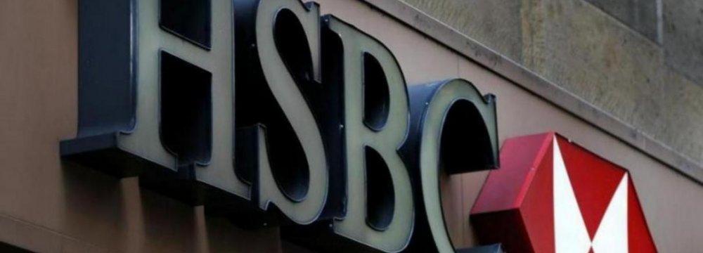 HSBC Pretax Profits Jump