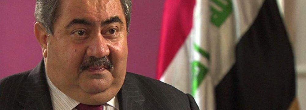 Iraq Revives $2b Bond Plan