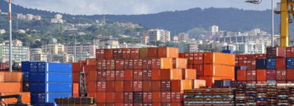 Italy Narrows Trade Surplus