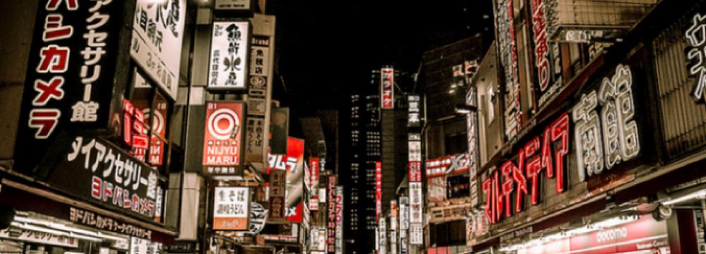 Japan Economy Gains Speed