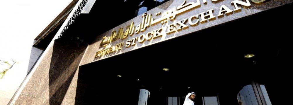 Kuwait Stock Delistings Threaten Market Status