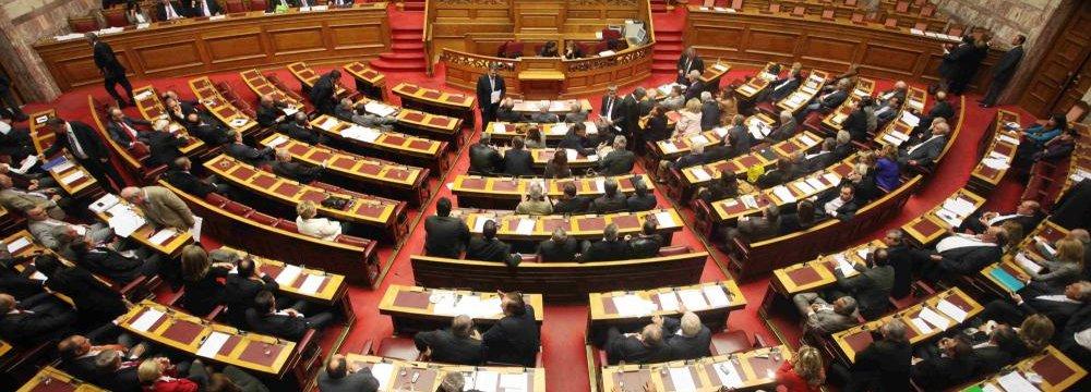 New Greece Budget Cuts Spending