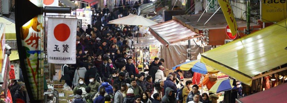 Poll Says Japan Economy to Grow