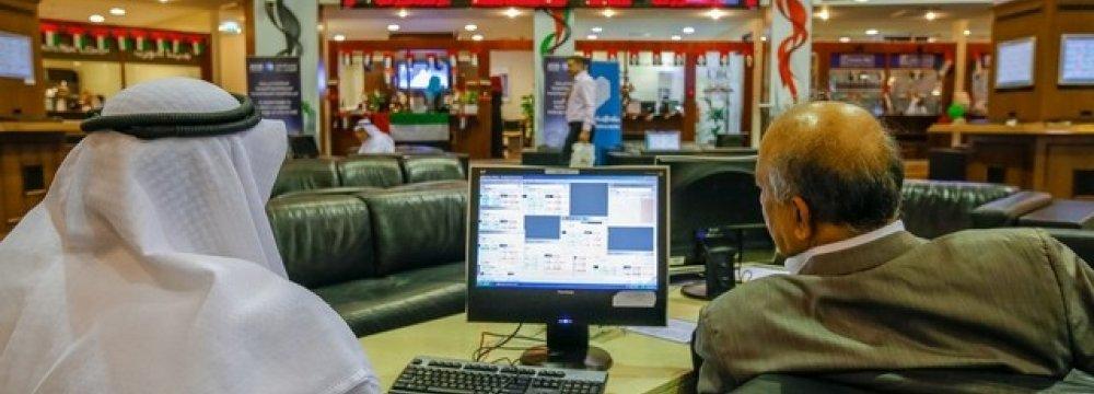 Qatar Fund Loses $5.9b