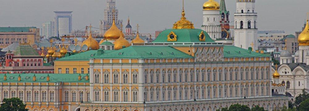 Russia Budget Cut Misleading