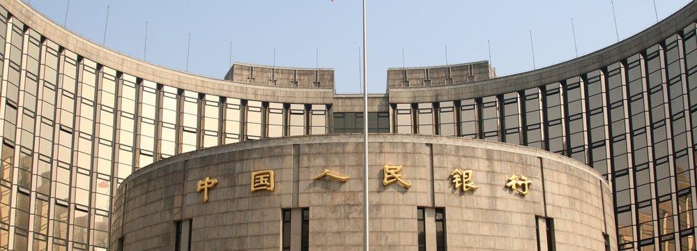 S. Korea  to Float  Yuan Bonds
