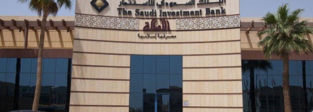 Saudi Arabia Withdraws $65b to Meet Budget Deficit