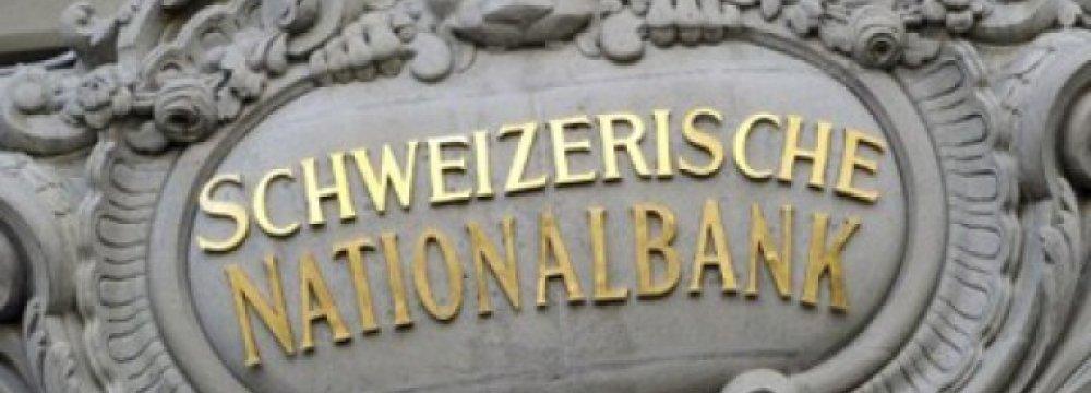 Swiss Forecast Lower Growth