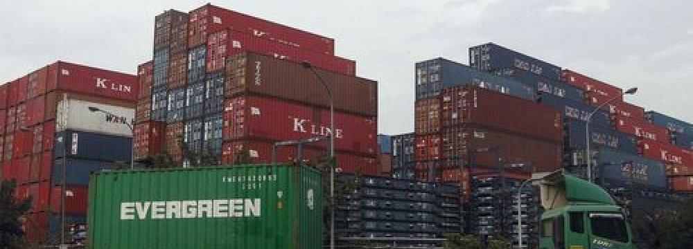 Taiwan Export Orders Slump