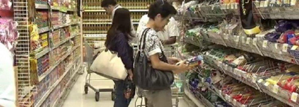 Thai Consumer Confidence Falls