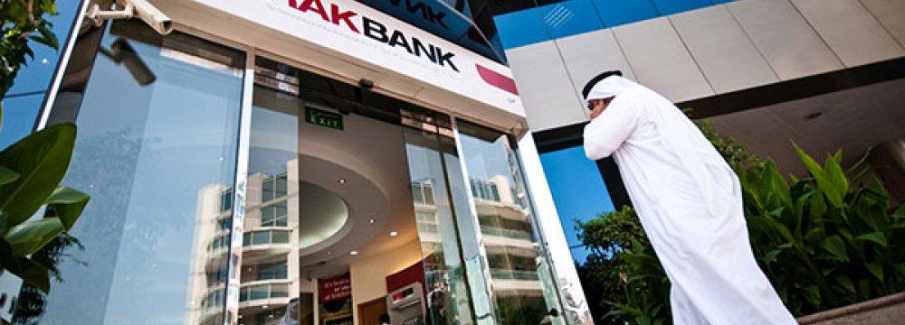 UAE Bank Cuts Jobs
