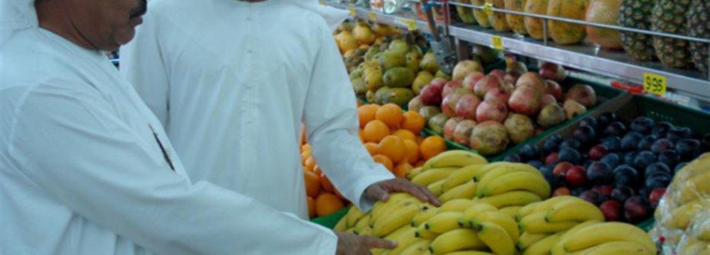 UAE Consumer Confidence Drops, Concerns Rise