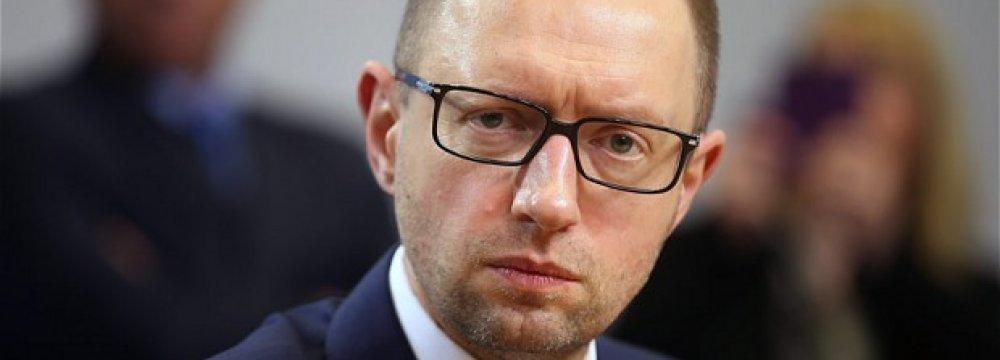 Ukraine Pleads for Cash