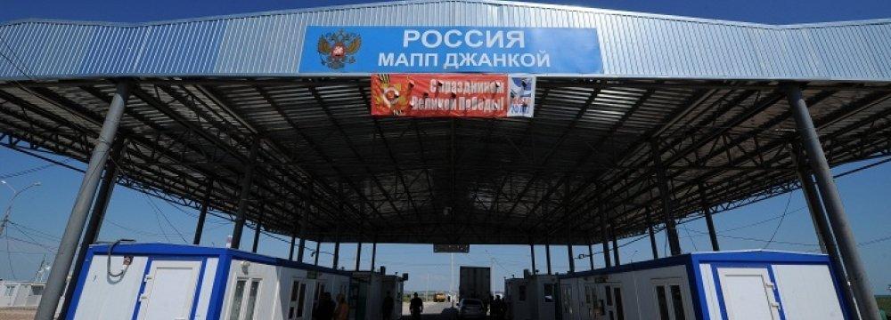 Ukraine Goods Blocked