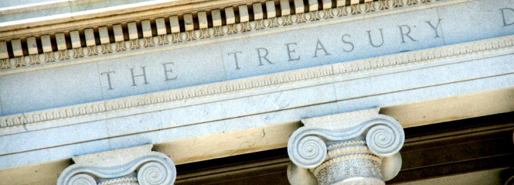 Treasury Yields Fall