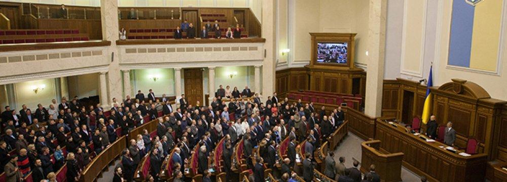 Ukrainian Bonds Plummet