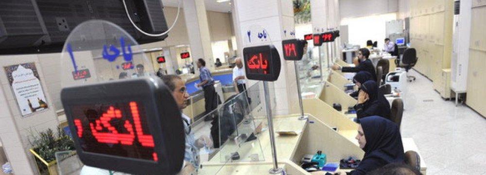 Tayebnia Says Banking Reforms Coming