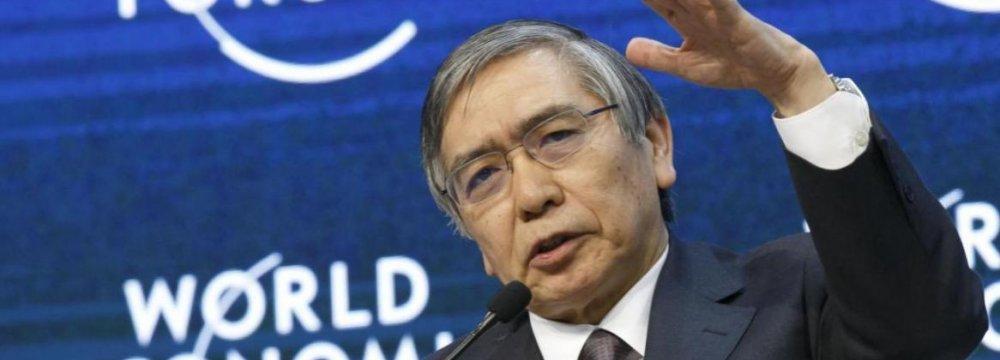 BOJ's Kuroda Ties Inflation Target to Easing
