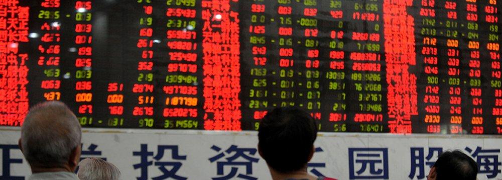 China Urges Share Buy Back