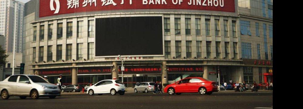 China Shadow Loans  Raise New Concerns