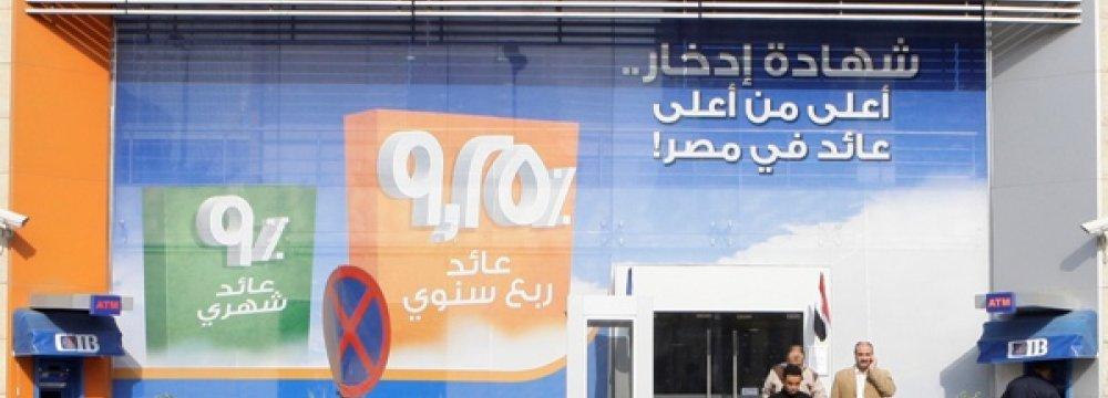 Egypt Cuts Top Tax Rate