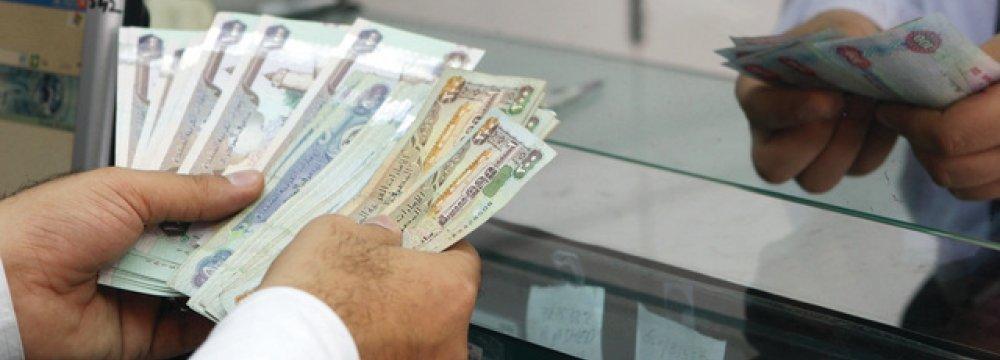 Egypt Pound Weakens Further
