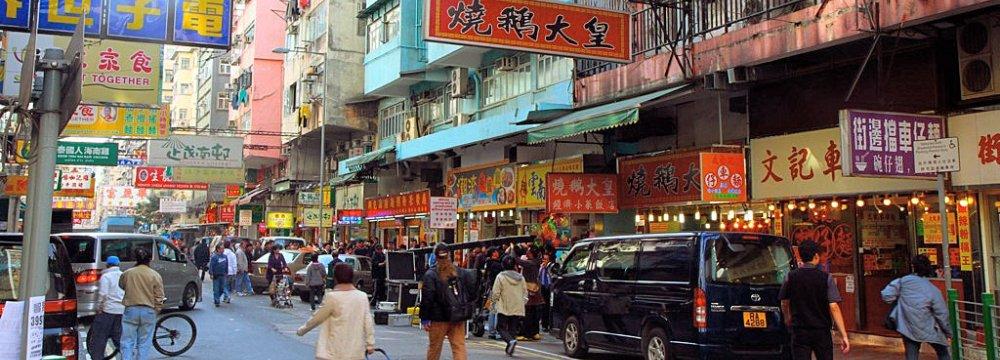 HK Slashes Taxes
